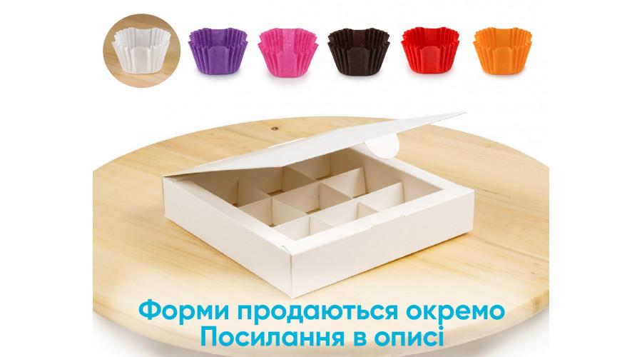 Коробка на 9 цукерок, білого кольору, 153х153х30 (10 штук)