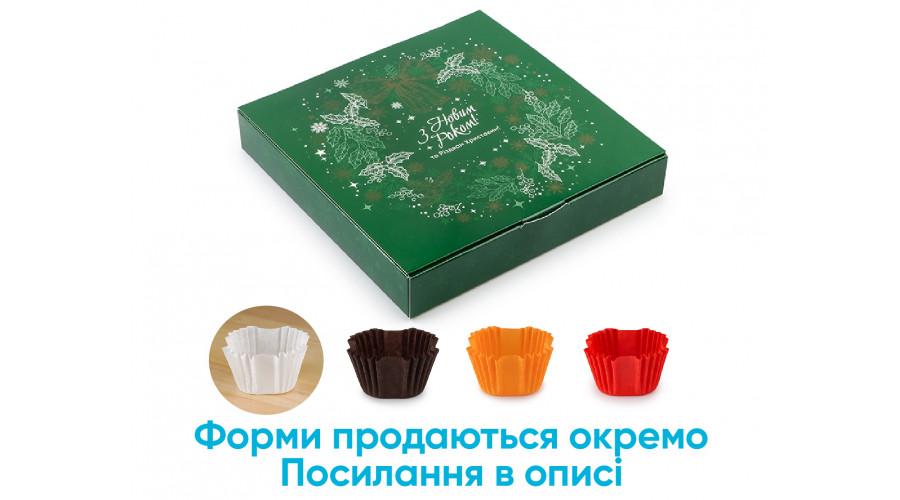 """Новорічна коробка під цукерки, 16 шт, """"Зелений віночок"""", 185*185*30 мм"""