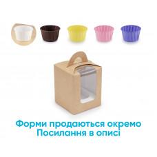 Коробка під капкейк, на 1 шт, крафт (10 штук)