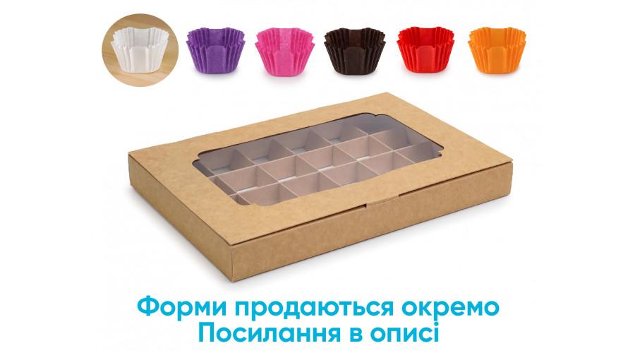 Коробка на 24 цукерки з крафт картону, 270х185х30 (50 штук)
