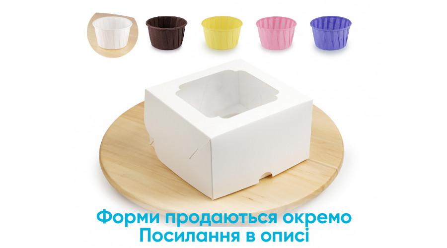 Коробка для 4 - х капкейків, біла, 172х172х100 мм (10 штук)