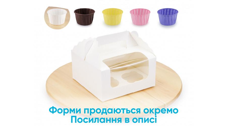 Коробка під капкейки, на 4 шт, біла, 170х170х85 мм (10 штук)