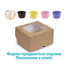 Коробка під капкейки, 4 (172*172*100)  крафт (нова) (10 штук)