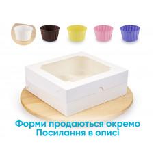 Коробка для капкейків, на 9 шт, біла, 250х240х90 мм (10 штук)