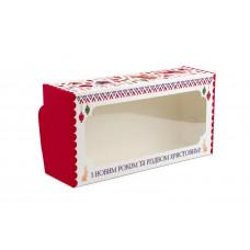 """Коробка для рулетів, """"З Новим Роком"""", 150х300х90 (50 штук)"""