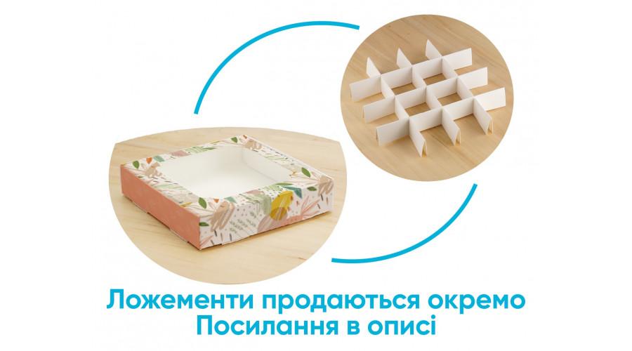 """Коробка для пряників,  з принтом """"Осінь"""", 150х150х30 мм(50 штук)"""
