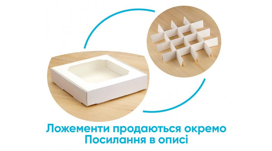 Коробка для пряників, білого кольору, 150х150х30 мм (10 штук)