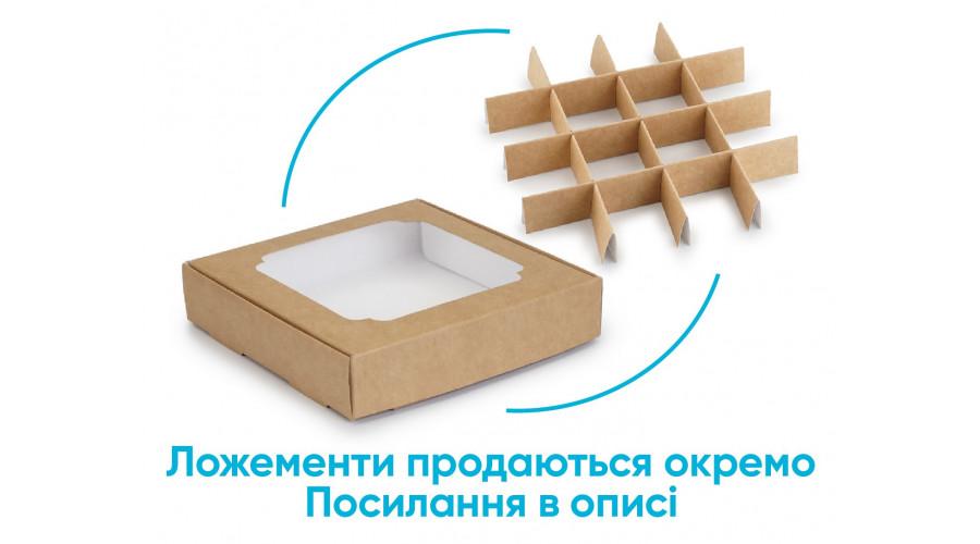 Коробка для пряників, крафтового кольору, 150х150х30 мм(50 штук)