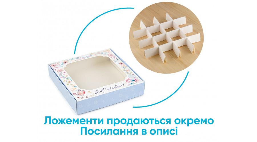 """Коробка для пряників, з принтом """"Пташка"""" (блакитний), 150х150х30 мм(10 штук)"""